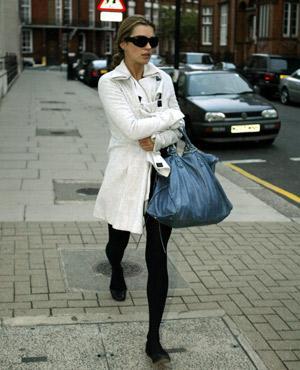 Balenciaga 'Lariat'