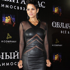 Halle Berry works peekaboo leather for Cloud Atlas