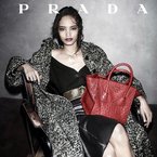AW13 HANDBAGS: Prada unveils new ad campaign