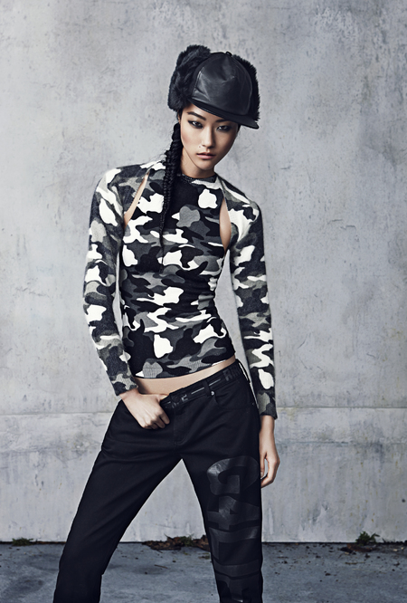 Rihanna for River Island AW13
