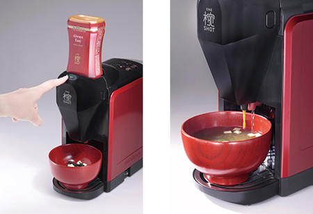 Miso coffee machine - how healthy is miso soup - beverages - breakfast - food news -  handbag.com