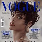 Rihanna's topless Vogue shoot. Discuss.