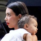 Kim Kardashian's ear piercing gift to North